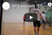 2018 ASIA OPEN CHAMPIONSHIP 라켓볼대회 in Tokyo 결승 3세트