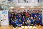 ASIA OPEN RACQUETBALL CHAMPIONSHIP 동경 YMCA
