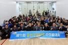 제11회 금천구청장배 라켓볼대회