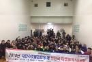 2018년 대한라켓볼협회장배 전한국 라켓볼복식대회