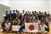 2018 세계라켓볼선수권대회 일본대표 선수선발전 표정
