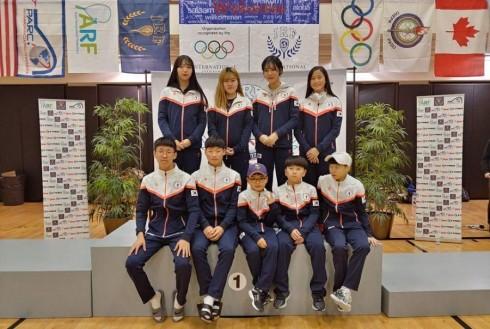 2017 세계주니어라켓볼선수권대회