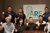 아시아라켓볼연맹 조왕기 회장 표정